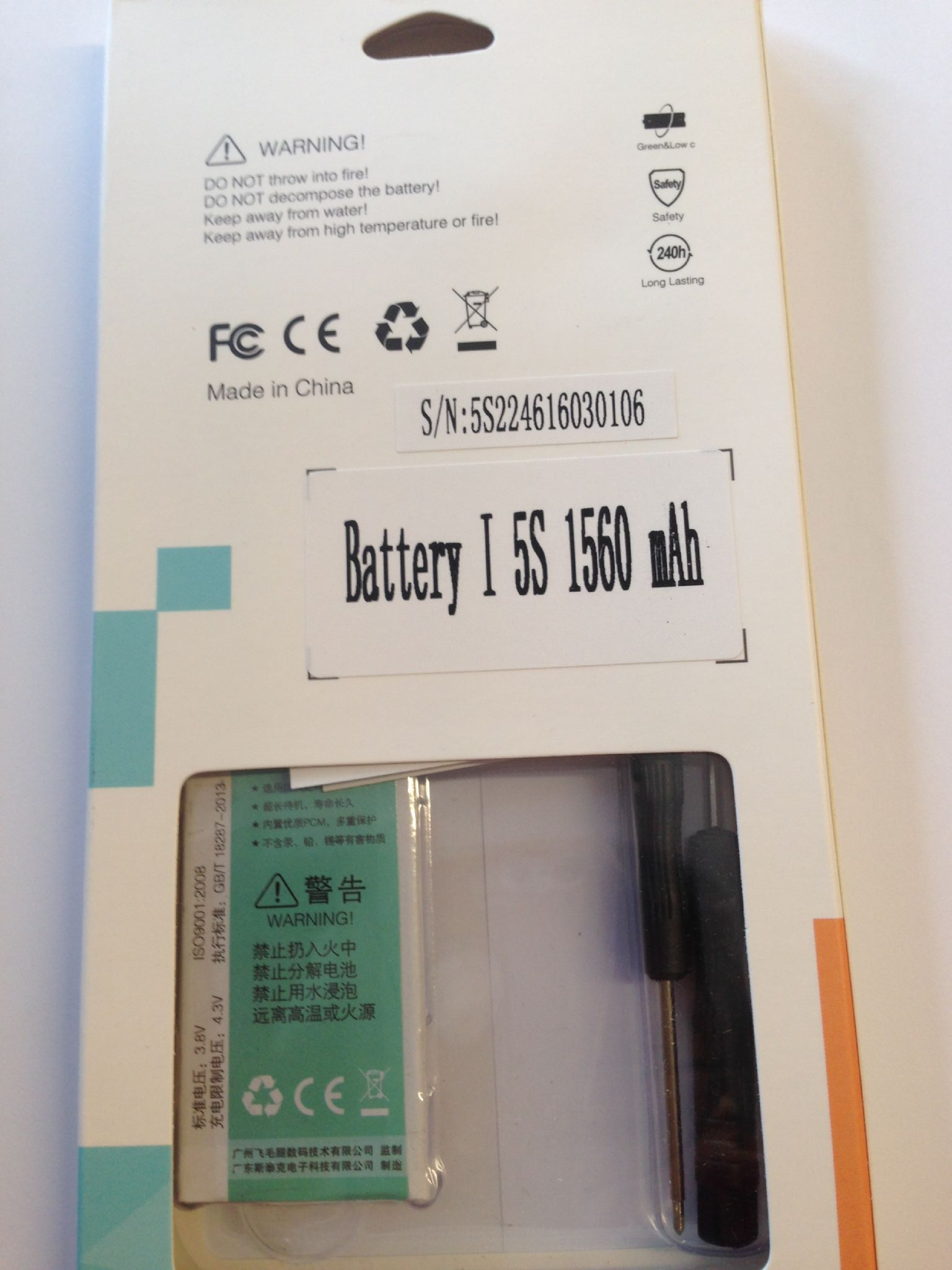 4 XNew iphone 5s battery with repair kit and instruction Please note only  one per order